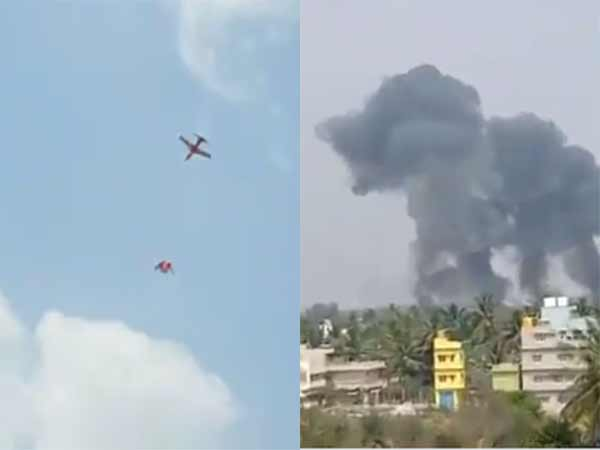 Two IAF Surya Kiran hawk aircraft have crashed- Video