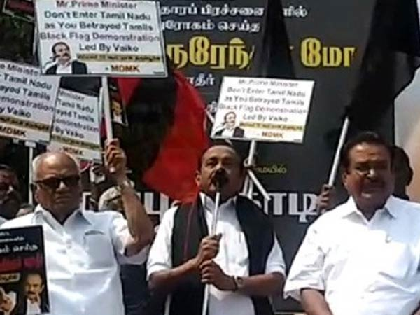 Modi visit Tamilnadu: Police arrested Vaiko and MDMK members those who protested against PM
