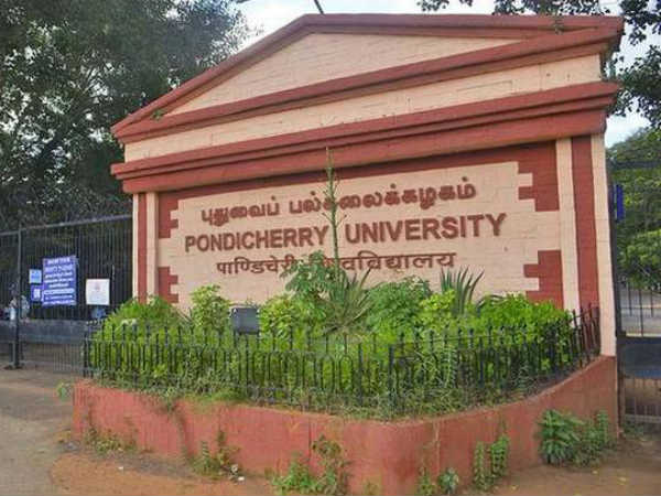 Pondicherry University students are set to call out for a strike for fees hike
