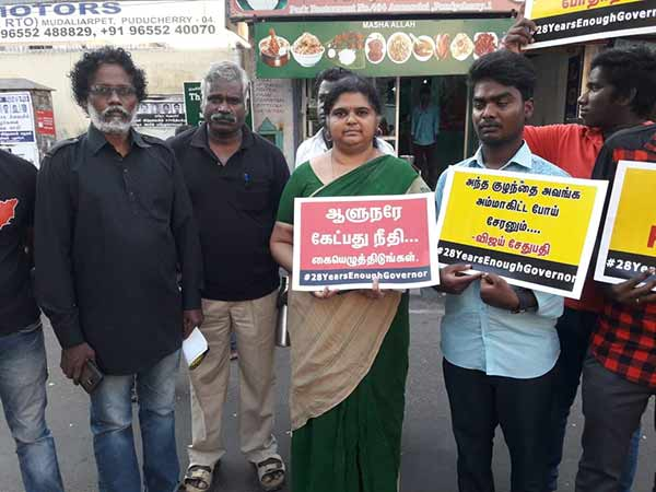Human Chain protest in Puducherry