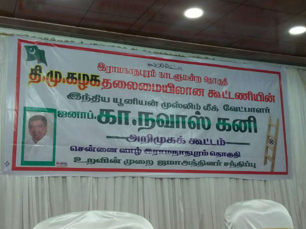 iuml holds candidate introduction meeting in chennai