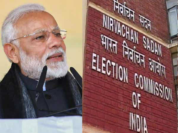 Wedding Invitation to support For Modi; Election Commission notice
