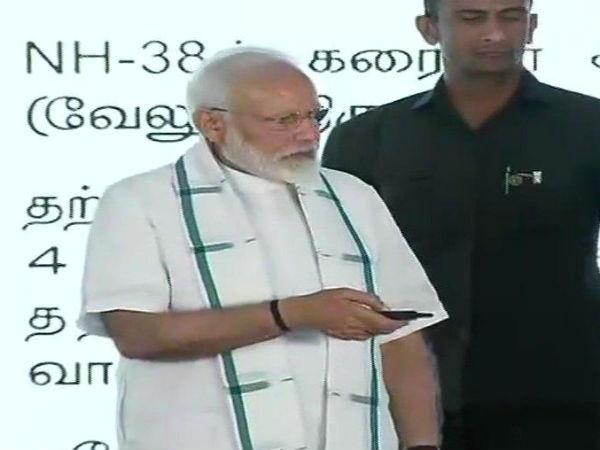 Lok Sabha Elections 2019: Prime Minister Modi Participates in the grand Vandaloor Public meeting