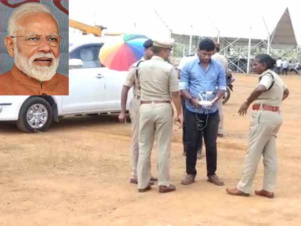 The security arrangements have been intensified for modis vandalur meeting