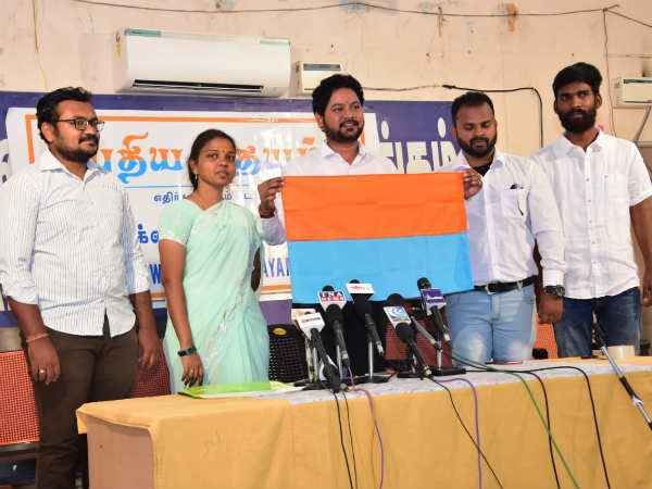 Pudhiya Udhiayam party launched last saturday by youngsters