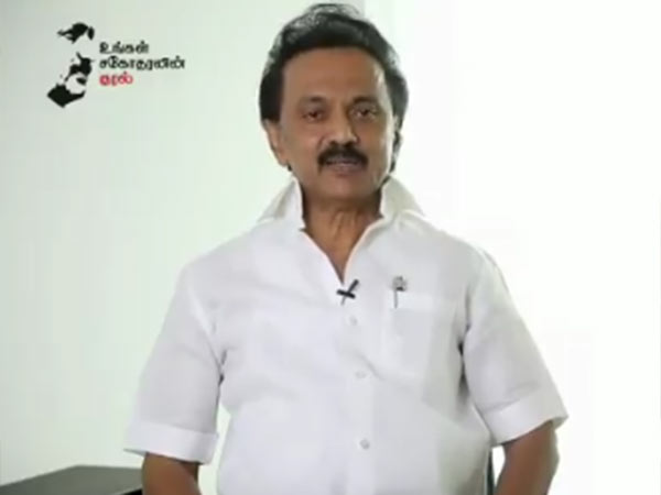Dmk leader stalin released a video on behalf of his birthday to cadres
