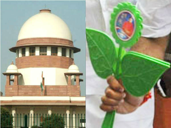 Two leaves symbol case on Supreme court