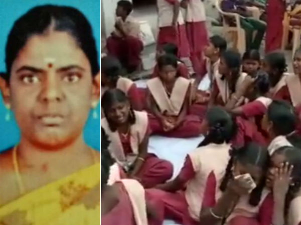 teacher dies and students cries in front of her house en mass