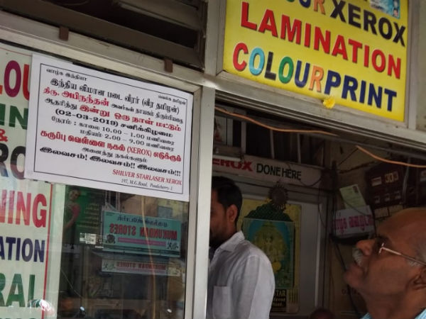 xerox free for abinandhan