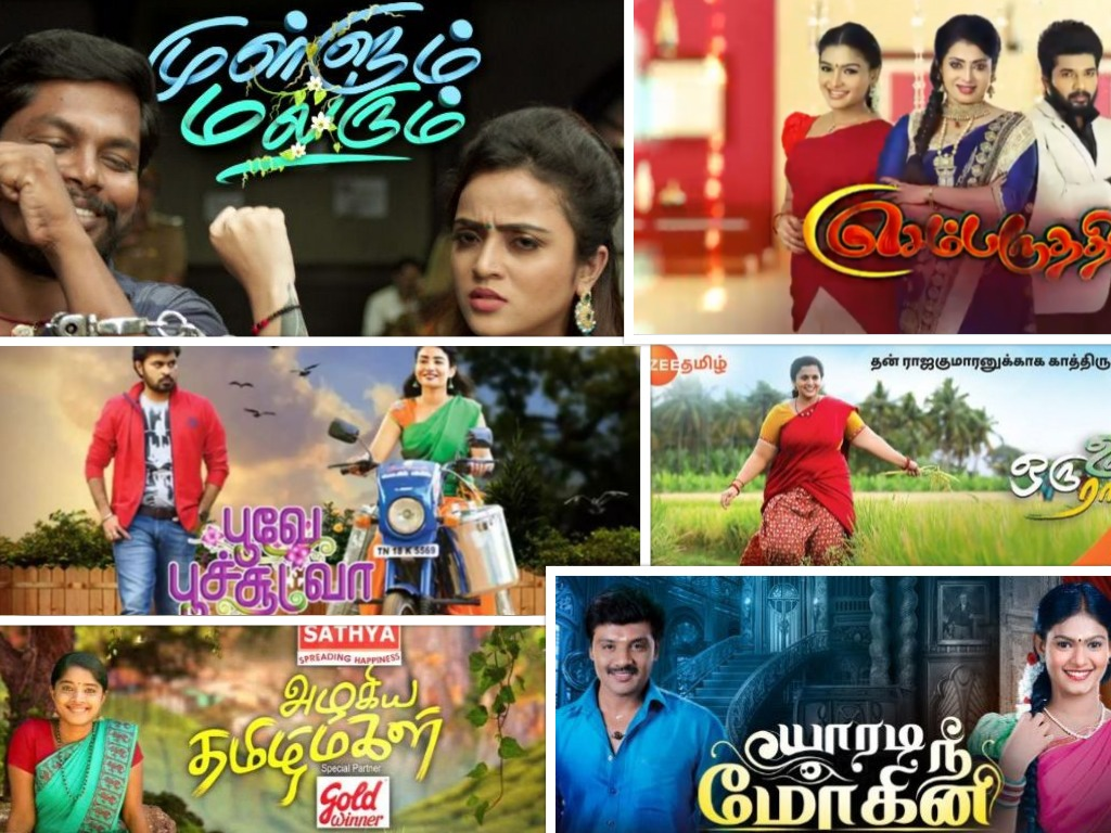 Cinema titles for TV serials on rise