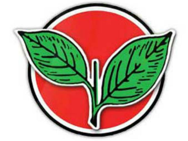 who will interest to 4 constituency by election: AIADMK Application issued on april 21