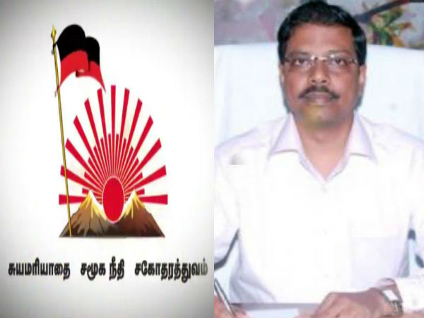 election commission ban dmks tv advertisement against aiadmk
