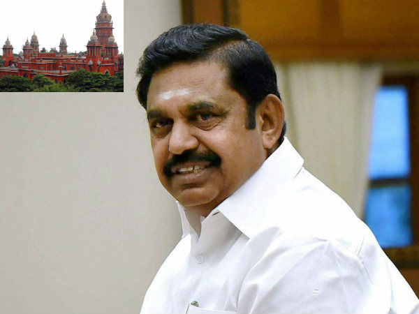 I paid For purchased Bananas Chief Minister Palanisamy explanation