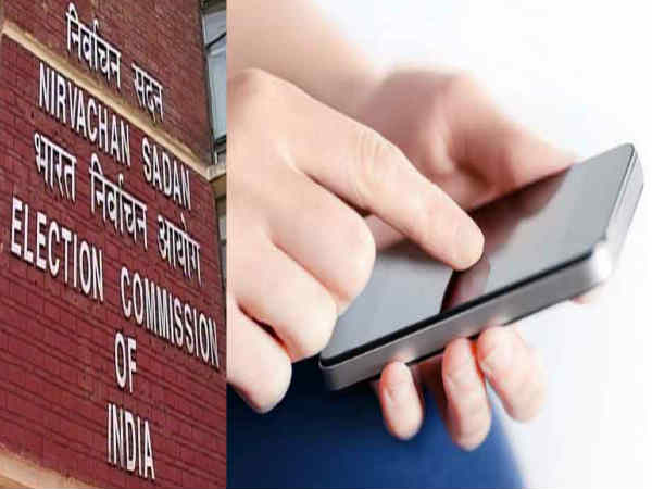 Booth Number can found Through Mobile; Election Commission Announced