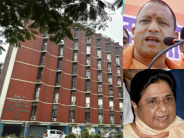 The Election Commission ban Yogi Adityanath, Mayawati