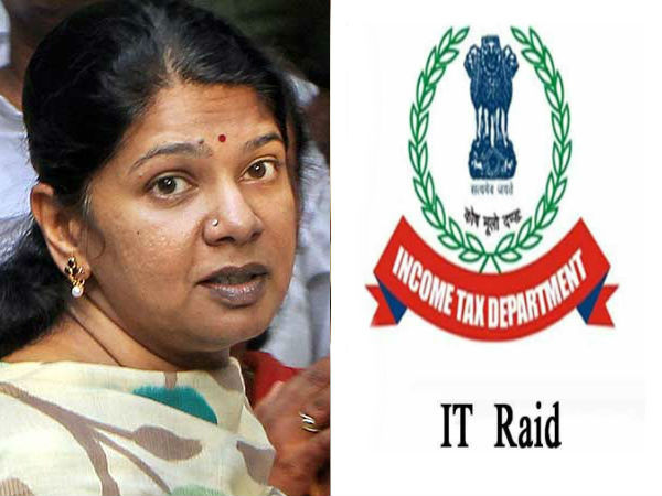 Kanimozhi house raided in Tuticorin