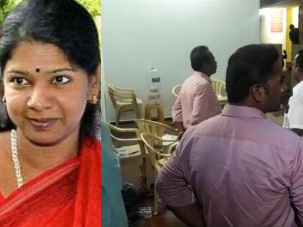 What seized from Kanimozhi house by Income Tax officials