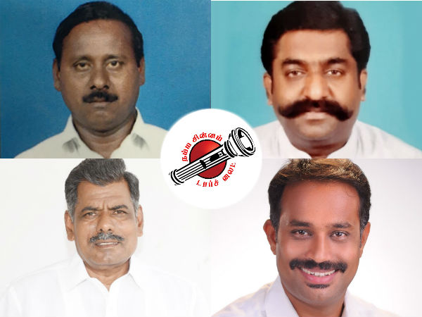 makkal needhi maiam candidates for 4 constituency by election on may 19