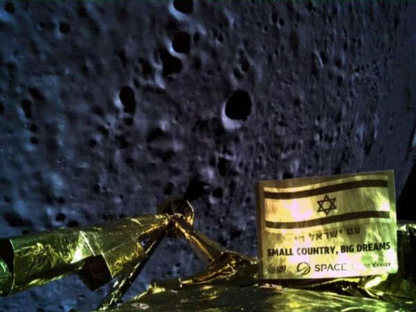 Israel spacecraft crashes on Moon