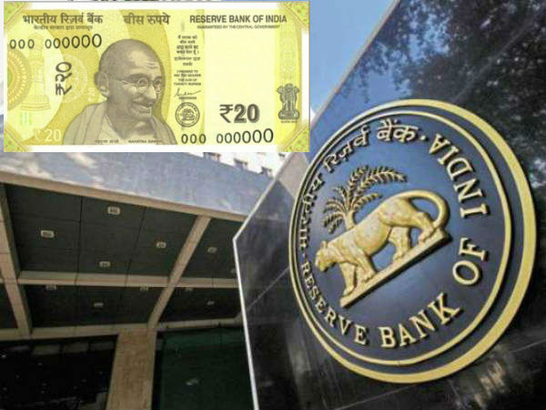 Reserve Bank of India (RBI) has announced a new 20-rupee banknotes