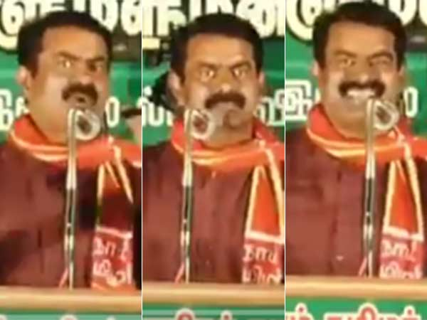 Seeman speech on DMK party symbol becomes viral - video