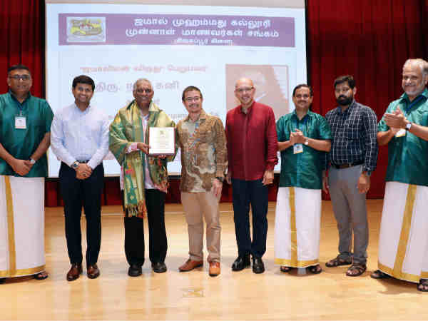 Former Jamalians arrange for Tamil Engal Uyarvukku Vaan programme in Singapore