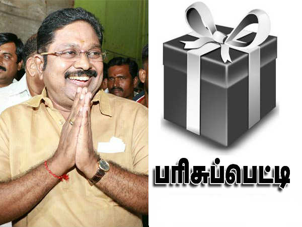 TTV Dinakaran files plea demanding to allot gift box symbol for 4 constituencies byelection