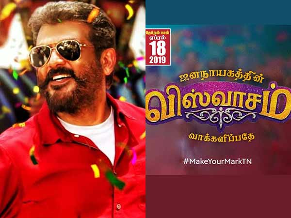 It is time For vote To our nation to be viswasam