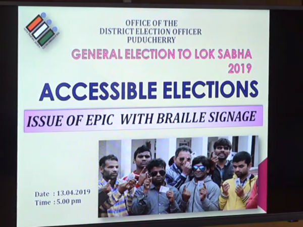 Braille voter id issued by puducherry election commission