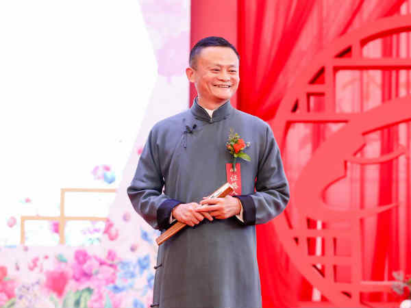 669: Alibaba founder Jack Ma given advice for an improved life
