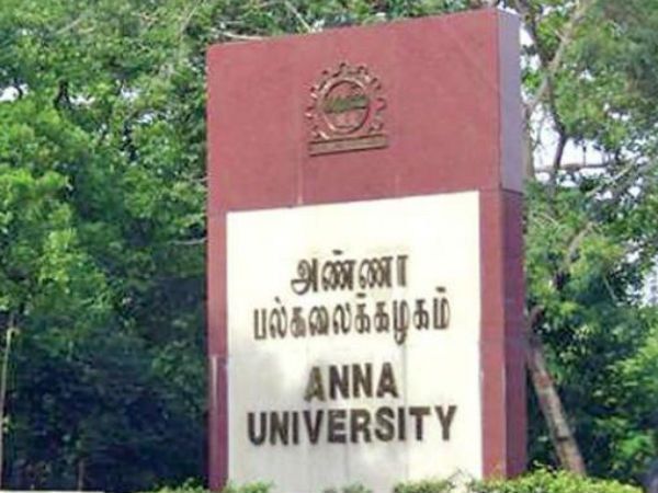 Only one Entrance exam for Engineering Masters Study..Anna University announced
