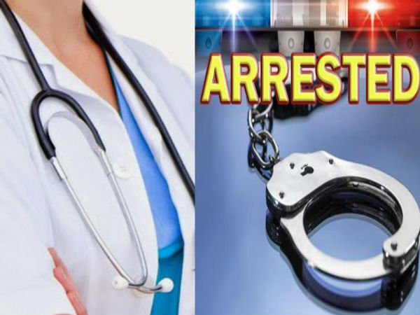 Pregnant woman dies in Pollachi Case..Fake female doctor arrested