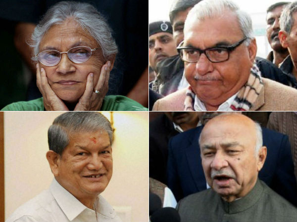9 former congress CMs have lost the polls