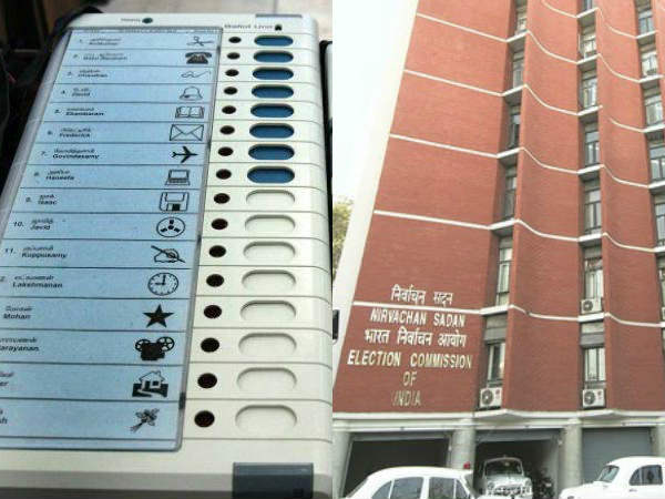 Election Commission says EVMs swap is baseless