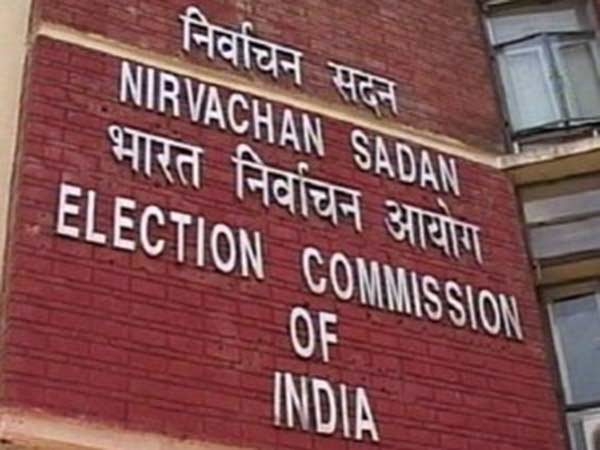 Election rules are lifted throughout the country: EC