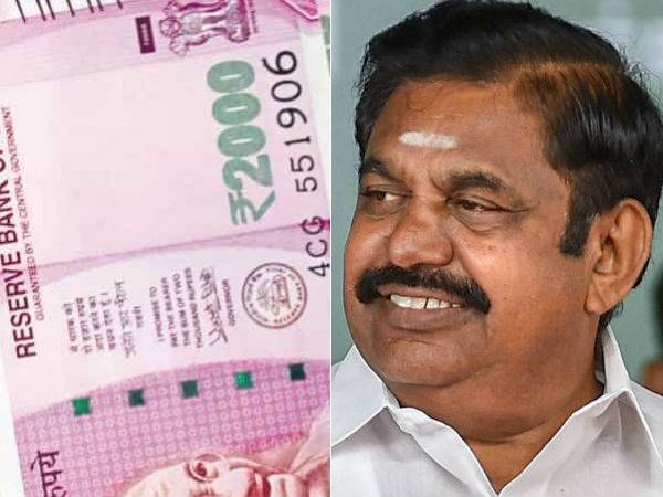 TN people ask CM Edappadi palaniswamy, sir when give 2000 rupees to us