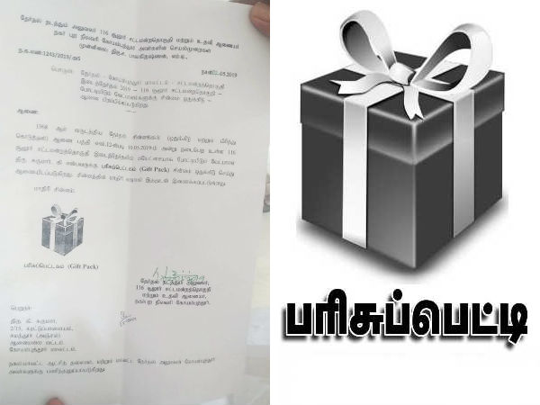 Gift pack symbol allotted independent candidate in sulur
