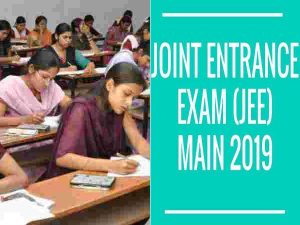 coimbatore two government school students passed jee entrance exam