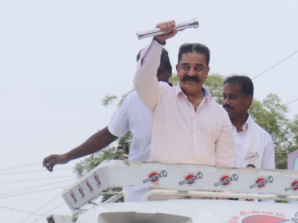 Kamal hassan starts election campaign in Aravakkurichi in the evening