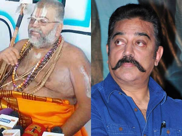 Mannargudi Jeeyar says that Kamal haasan has link with ISIS