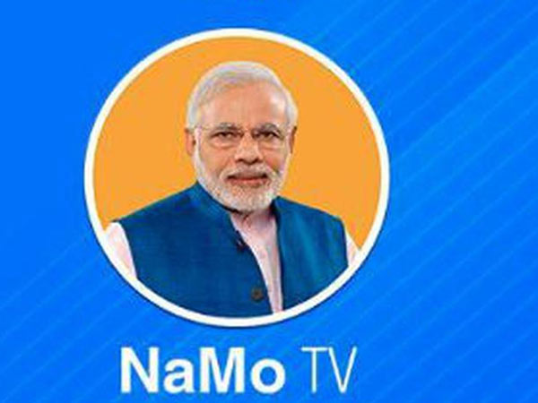 Namo Channel disappears from all TV the very next day after the election