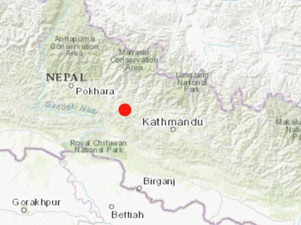 Earthquake hits Nepal:4.7 on the Richter Scale