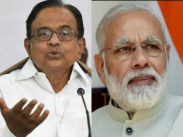 CEC tells the people that some matters are best kept internal P. Chidambaram Tweet