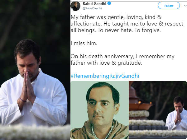 My father was gentle, loving, kind & affectionate says Rahul Gandhi
