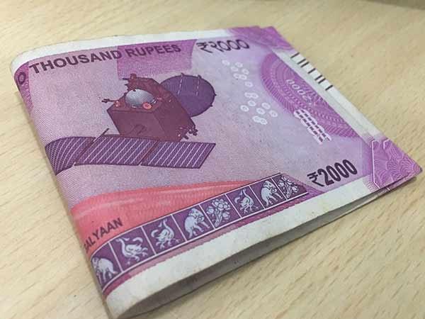 பலே பலே.. ரூ.20 டோக்கன் போய் இப்போ ரூ.2.000 ஜெராக்ஸ் டோக்கன்.! செந்தில் பாலாஜி மீது புகார்
