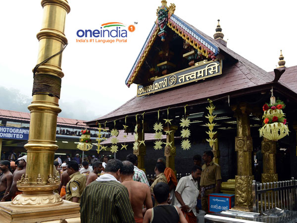 Sabarimala Ayyappan Temple fest, Devotees gathered