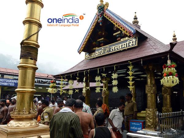 அபிஷேக நெய் பிரசாதம்