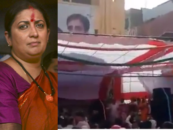 Smriti Irani Asked to crowd Did You Receive Farm Loan Waiver.. what they said.!