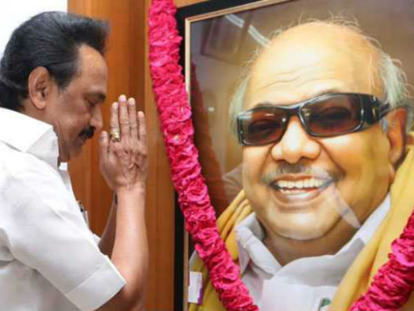 13 dmk mlas to take oath as mla on 28th May at home secretary office