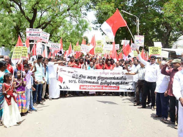 Tamilnadu jobs for Tamils: Tamil Desiya Periyakkam Protest In Trichy